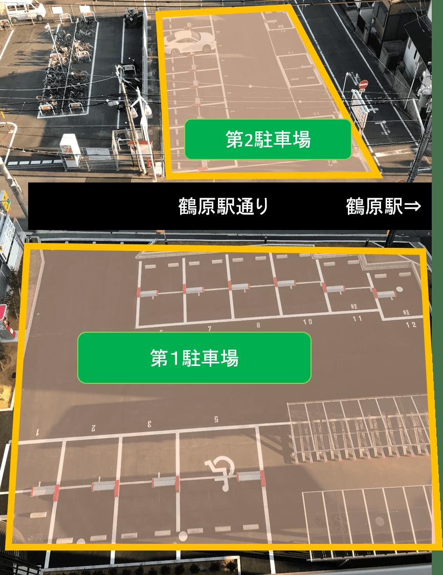 http://www.okazaki-eye-clinic.net/images/a3802a290169c249378ee263dd920c2263aae88e.png